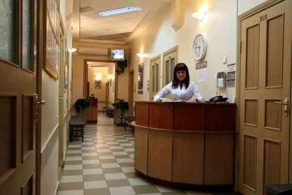 Медицинский центр «Sana»
