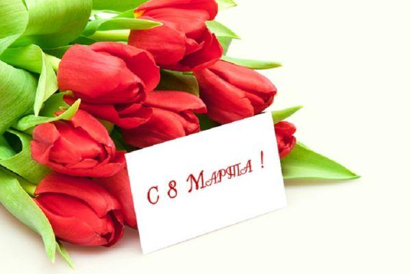 Хостел Sana поздравляет Всех женщин  с праздником весны!