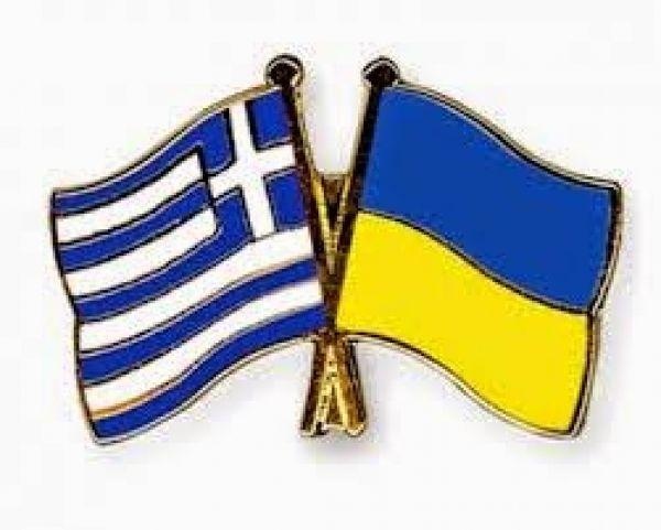 Дни Греции в Харькове