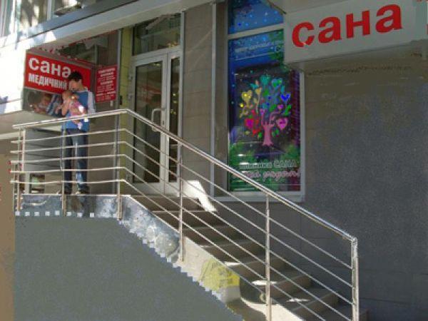 Центр дерматологии и лечебной косметологии Sana в Харькове
