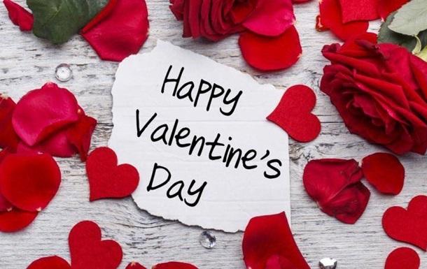 День Святого Валентина 2021 в Харькове
